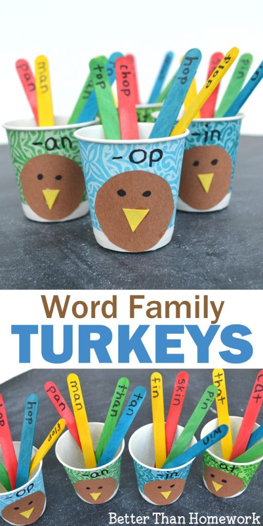 Practice reading with this fun Thanksgiving word family game for kids, Word Family Turkeys. Build the turkey's tail as you sort by word family. #wordfamily #literacy #Thanksgiving #BetterThanHomework